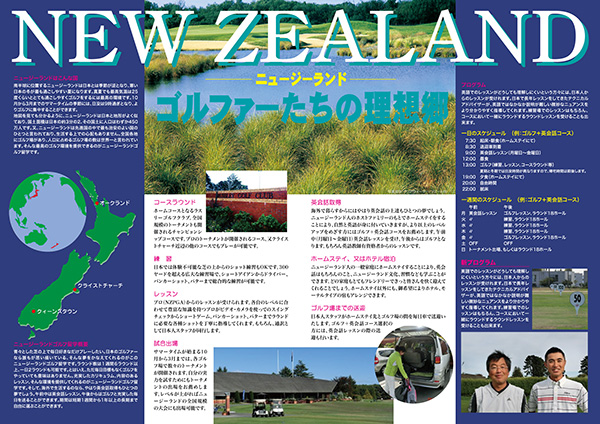 NZGOLFINGWORLD2small